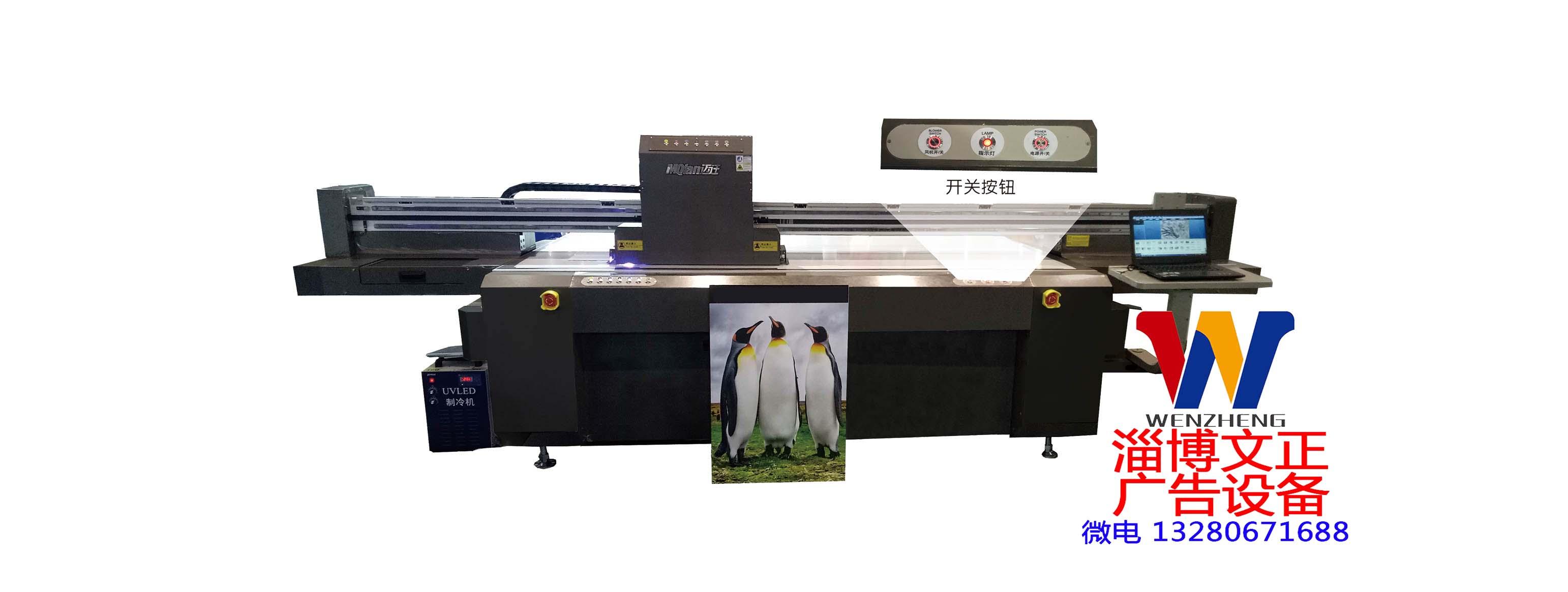 迈迁UV平板机, 瓷砖uv平板打印机,迈迁总代理