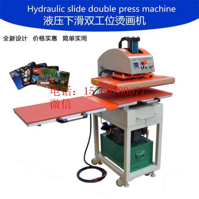 厂家全自动油压双工位 各种液压热转印机 铝扣板烫印机设备液压烫机