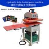 液压下滑双工位烫画机 t恤高压烫画机 热转印压烫机 服装烫画机
