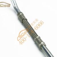 河北厂家河北厂家出售优质的增压机进油管 优惠的增压机进油管价钱