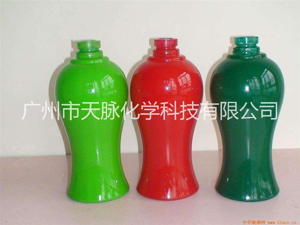 广州酒瓶漆 想买广州酒瓶漆 广州酒瓶漆价格 广州酒瓶漆供应商