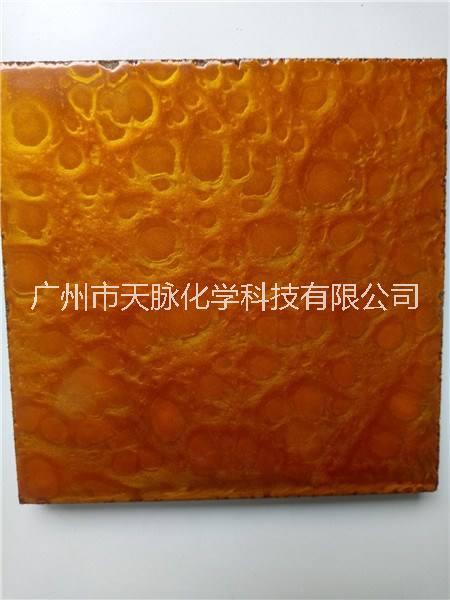 广州天脉贝母漆 广州天脉贝母漆销售  广州天脉贝母零售
