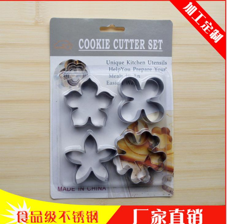 4件套花形用式日百货批发不锈钢DIY饼干曲奇蛋糕新款可爱儿童4件套花形模具