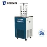 立式冷冻干燥机ZX-LGJ-1