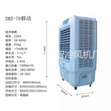 浙江节能环保冷风机优质供应商