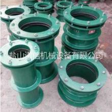 对开柔性防水套管生产厂家,河北诺信柔性防水套管定做批发