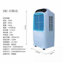立式冷风机优质供应商报价表