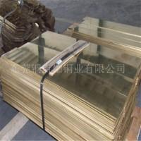 进口锡磷铜板 锡青铜板Qsn6.5-0.1 质优价廉
