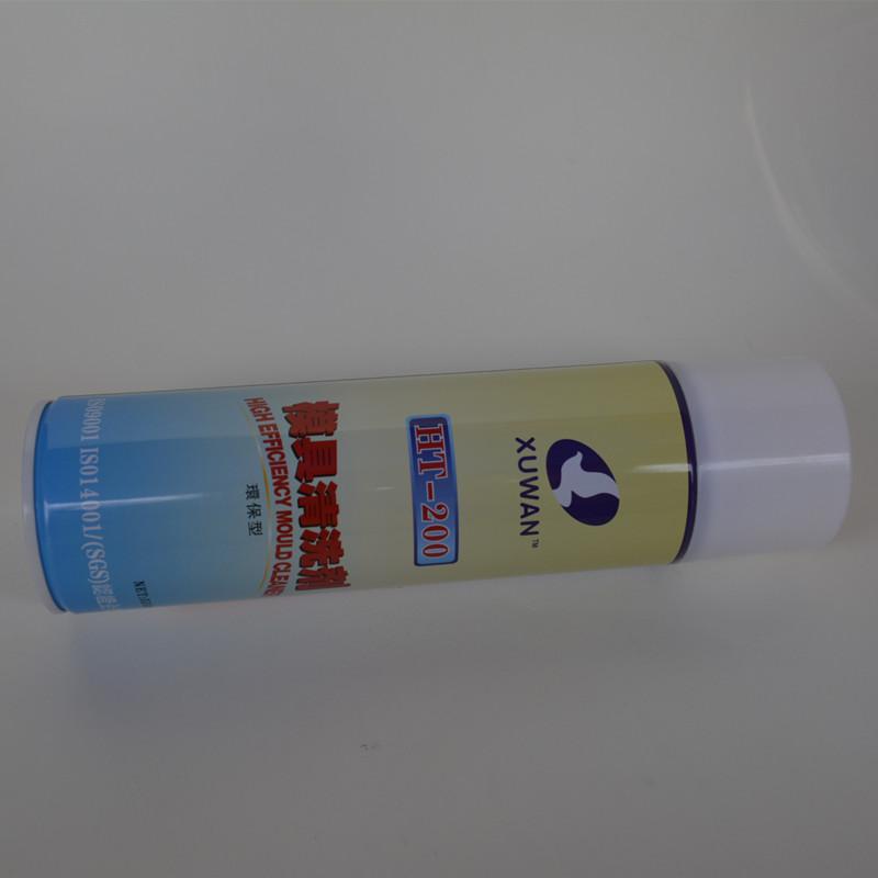 提供无卤清洗剂ROHS无卤报告图片/提供无卤清洗剂ROHS无卤报告样板图 (2)