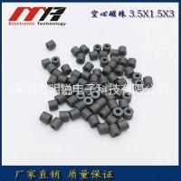 磁珠3.5*3*1.5空心磁珠抗干扰磁珠大磁珠铁氧体磁珠厂家直销