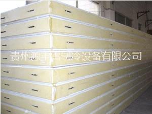 不锈钢冷库板 贵阳不锈钢冷库板报价 贵州贵阳不锈钢冷库板质量 贵阳不锈钢冷库板材料