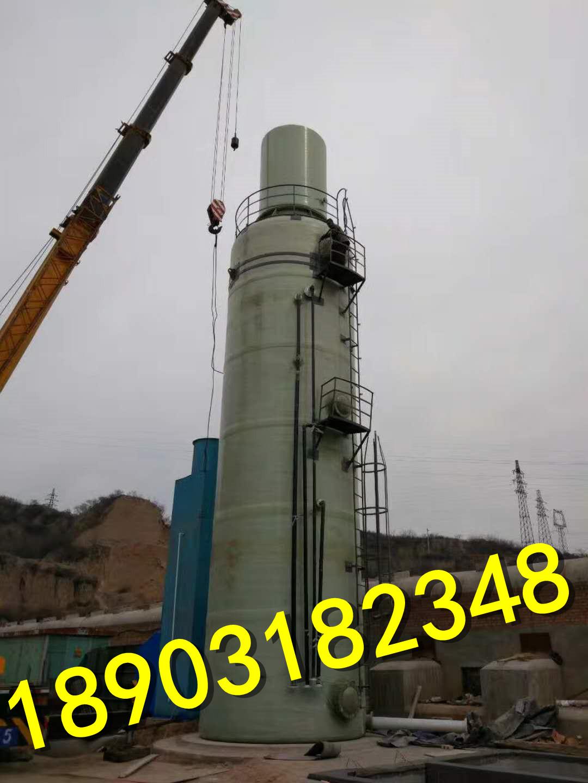 云南省隧道窑玻璃钢脱硫塔除尘器生产厂家_造价低廉,使用寿命长