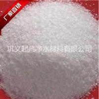 海南阴离子聚凝剂3号印染助剂阴离子Apam 阴离子聚丙烯酰胺PAM