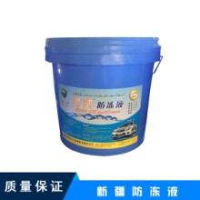 新疆晓路锅炉防冻液|新疆防冻液直销|新疆防冻液直销报价