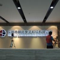深圳水晶字制作,丰韬广告安装专业 免费设计 自有工厂价格实惠