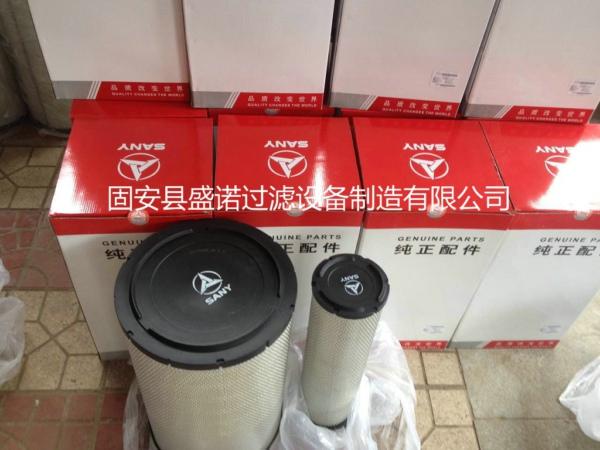 三一挖掘机空气滤芯B222100000641
