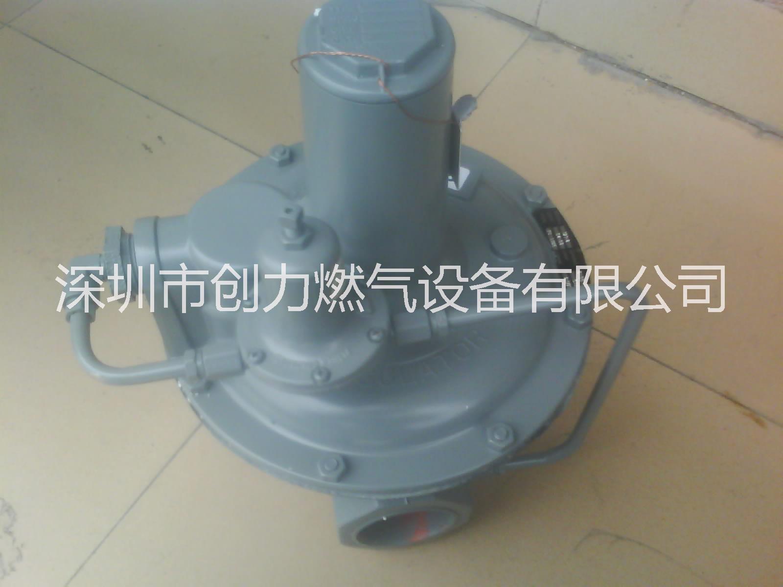 供应美国胜赛斯121-8HP调压阀/121-8HP减压器/121压力调节阀/液化气调压阀