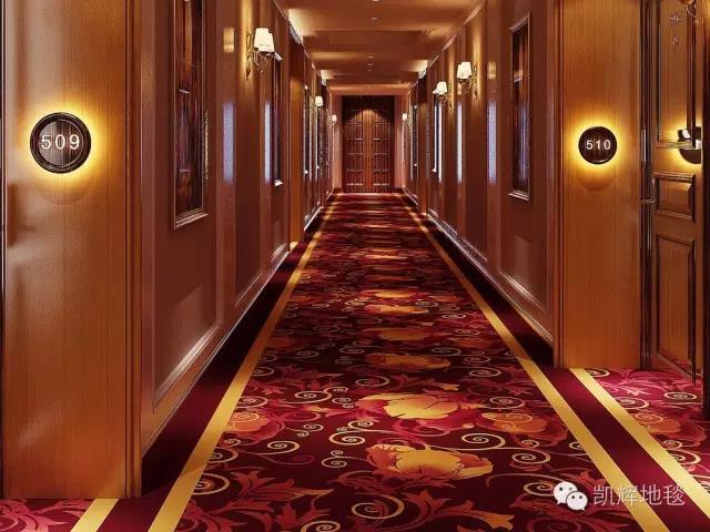 广州宾馆印花地毯厂家直销,广州专业生产印花地毯厂家,广州凯辉印花地毯报价