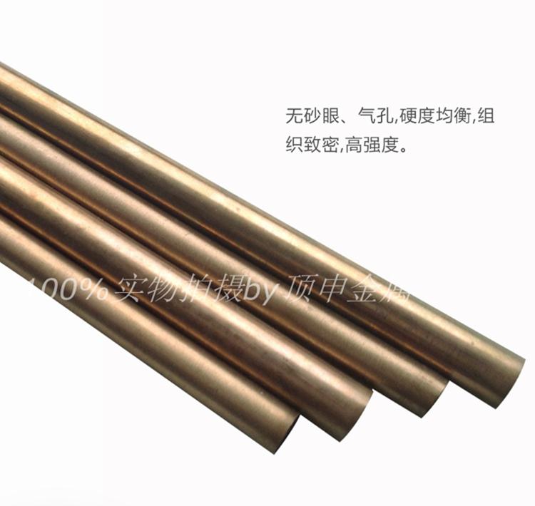 国标c17200铍铜棒12mm厂家镶嵌用