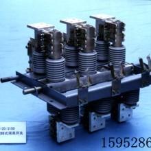 GN30-12高压隔离开关