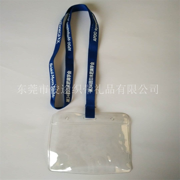 日本客私有定做13mm宽单面涤纶丝印胸卡挂绳 挂带
