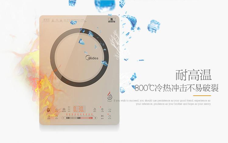 电磁炉,电磁炉恒匀火十档火力一键桑拿蒸功能 C21-QH2130