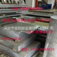 销售6061t6铝棒图片