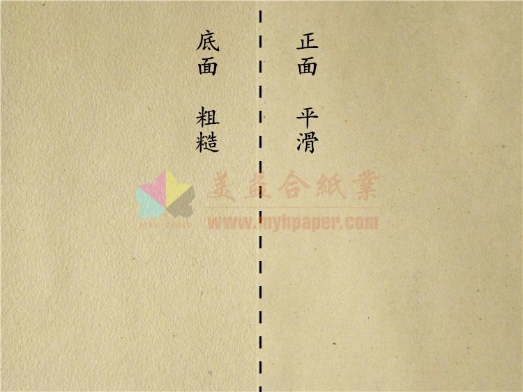 单光牛皮纸 单光信封黄牛皮纸50克至130克 单面亮光