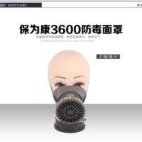 防毒面具供应商 防毒面具厂家直销 防毒面具批发价格 防毒面具