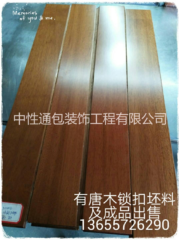 地热锁扣原木番龙眼 地热锁扣原木番龙眼实木地板  地热实木板