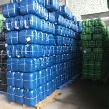 广东佛山化工桶厂家直销|广东佛山化工桶生产供应商|广东佛山化工桶市场报价|广东佛山化工桶