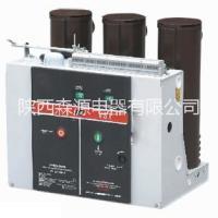 固定式户内高压真空断路器ZN63A(VS1-12