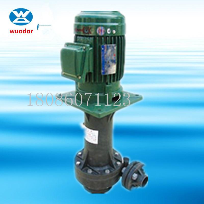 供应塑宝化工泵/立式耐腐蚀泵YHL750-40 耐酸碱循环泵 药剂泵 冷却循环泵电镀泵