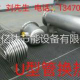 赤峰通辽浮头式换热器生产厂家