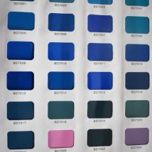 江苏厂家直销金属粉末树脂粉末/热固性粉末/防火塑粉/聚酯粉末