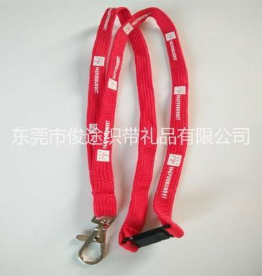 厂牌吊绳图片/厂牌吊绳样板图 (1)