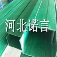 【玻璃钢阻燃桥架】玻璃钢阻燃桥架价格 电缆线槽盒价格-诺言