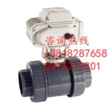 Q911S-10S电动UPVC塑料球阀 上海富地阀门厂