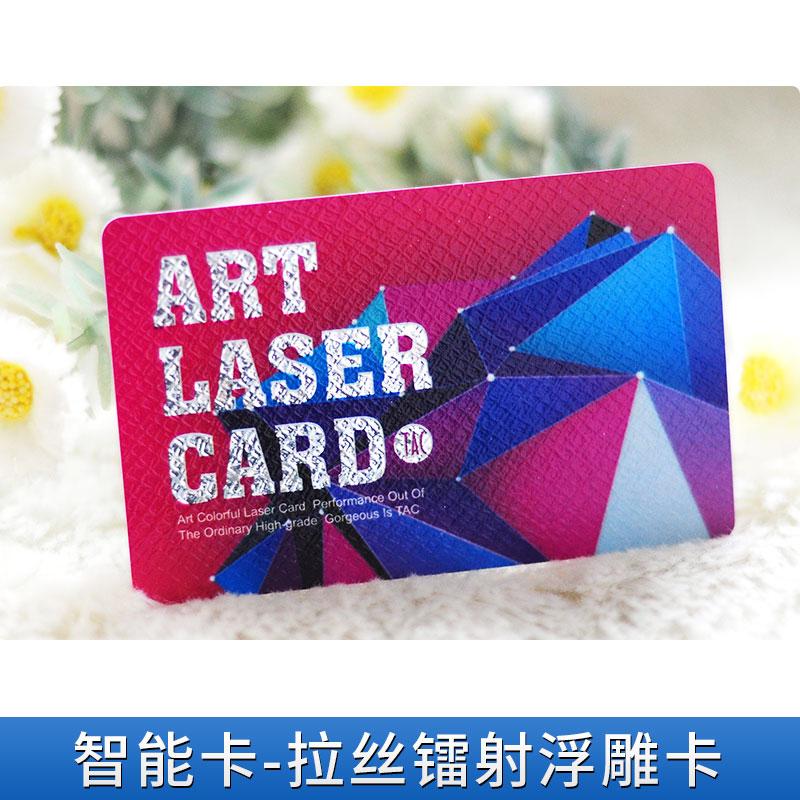 智能卡图片/智能卡样板图 (2)