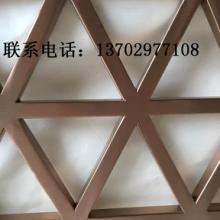 木纹铝格子