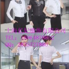 工作衬衫 短袖衬衫女白色 全棉免烫 奔驰衬衫 衬衣高级定制上海服装厂图片
