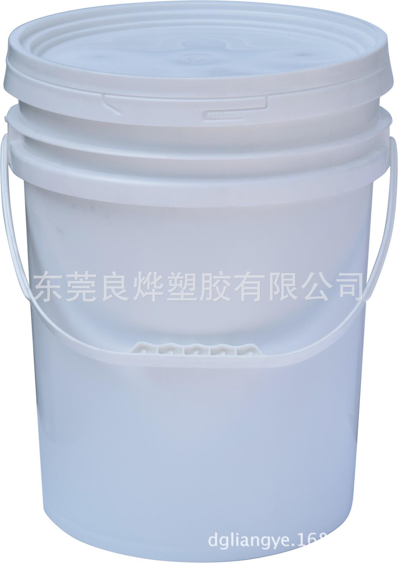 厂家批发化工包装桶可定制塑胶桶