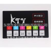 【东莞厂家直供批发】0.7mm厚KTV面板玻璃 专业加工各种尺寸 KTV触摸按键玻璃面板 钢化玻璃