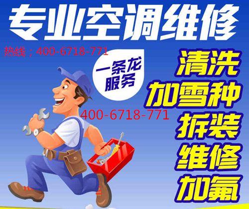 长沙三洋洗衣机售后维修电话图片/长沙三洋洗衣机售后维修电话样板图 (4)
