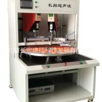 16工位超声波焊接机-全自动16工位超声波焊接机