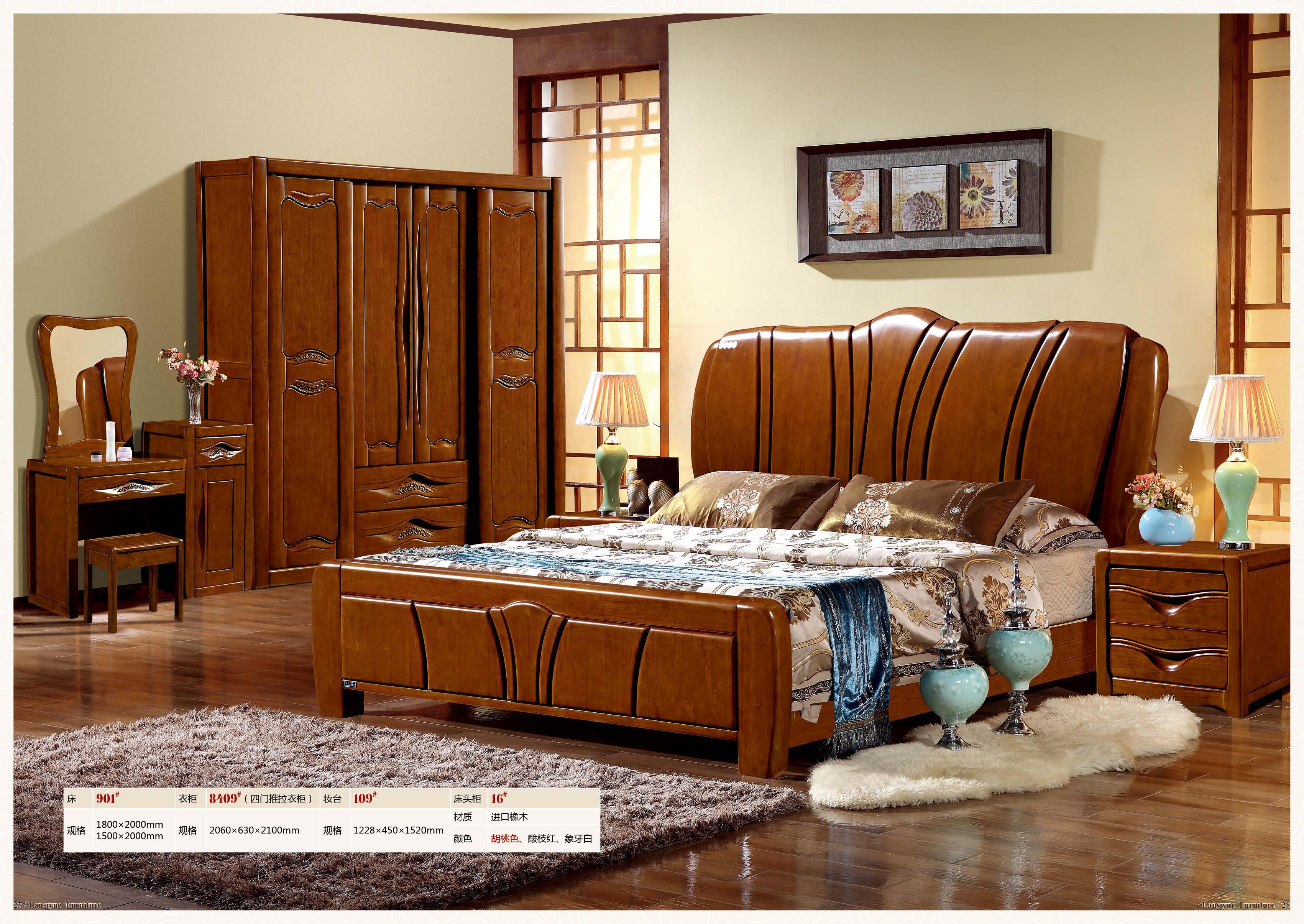 赣州供应中式实木床1.8米橡木现代简约美式双人床新中式主卧婚床卧室家具新中式橡木家具床