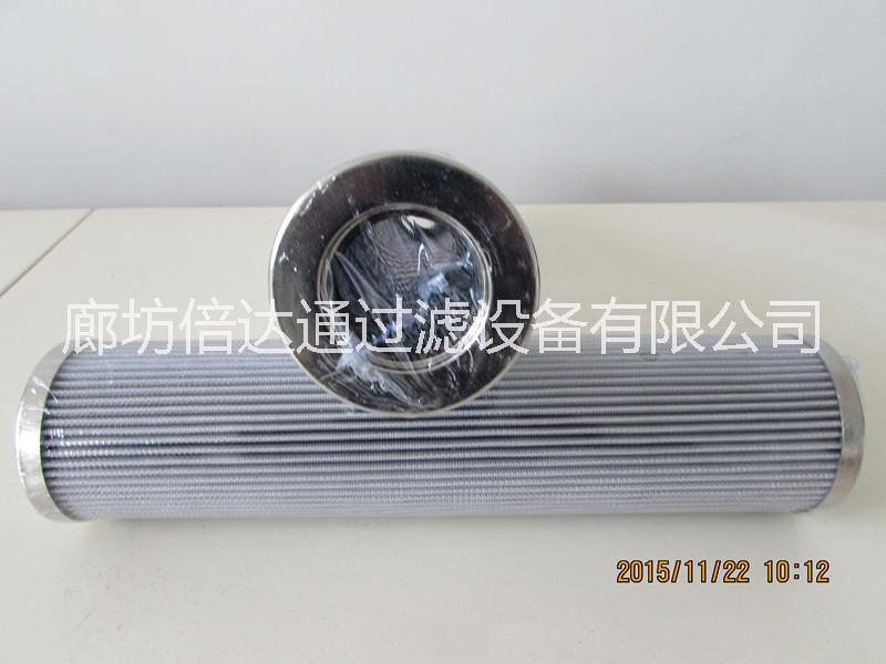 液压油滤芯21FC5121-160*400/20