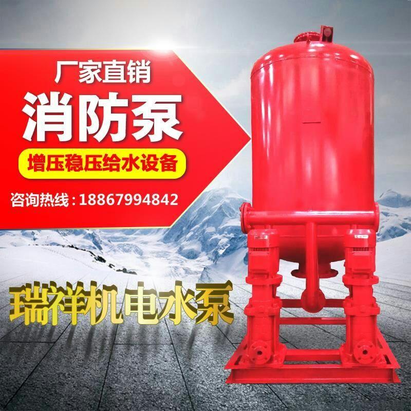 上海增压水泵厂家直销 上海增压水泵制造商 上海增压水泵供应商 松江增压水泵批发