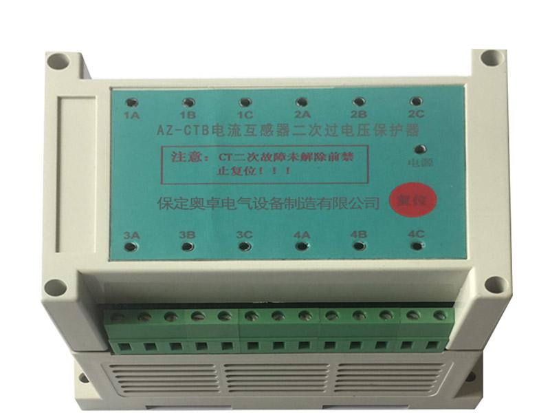 CT二次过电压保护器功能特点