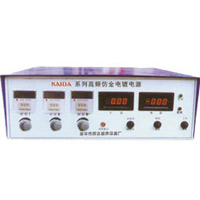 KD系列高频仿金电镀电源